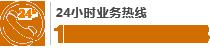 北京高柔性拖链电缆厂家联系方式