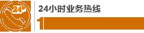 北京高柔性拖鏈電纜廠家聯系方式